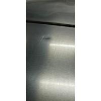 Refrigerator Door Assembly ADC74646309