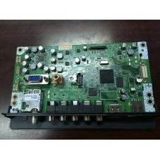 Emerson A1AF9MMA-001-MAIN Digital Main CBA